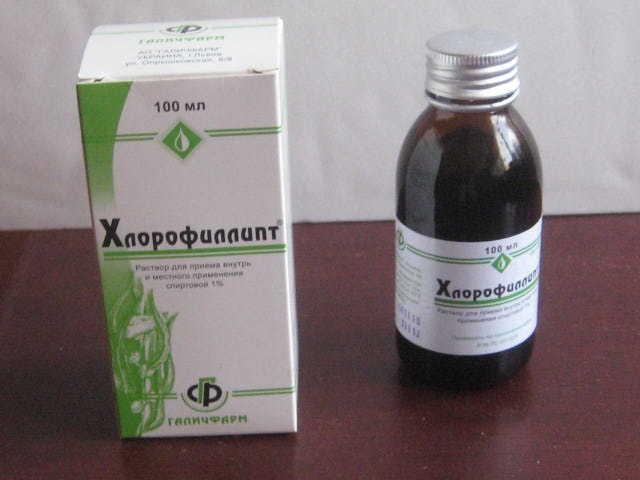 противовоспалительное средство Хлорофиллипт